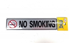 Sticker NO SMOKING
